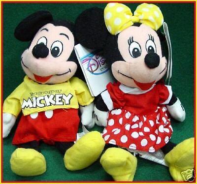 Disney Bean Bag Plush Minnie Quartet